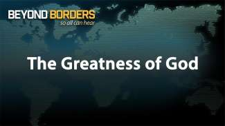 The Greatness of God (Psalm 96)